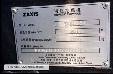 节能环保王者 日立zx60-5a挖掘机图赏